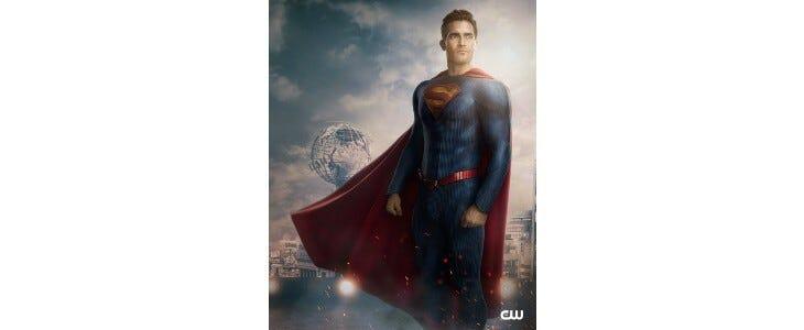 Le nouveau costume de Superman.